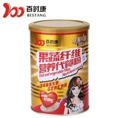百时康果蔬纤维代餐粉